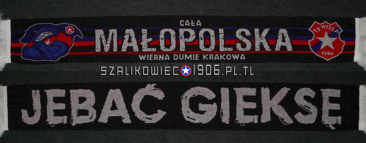 Szalik Małopolska Wisła Kraków