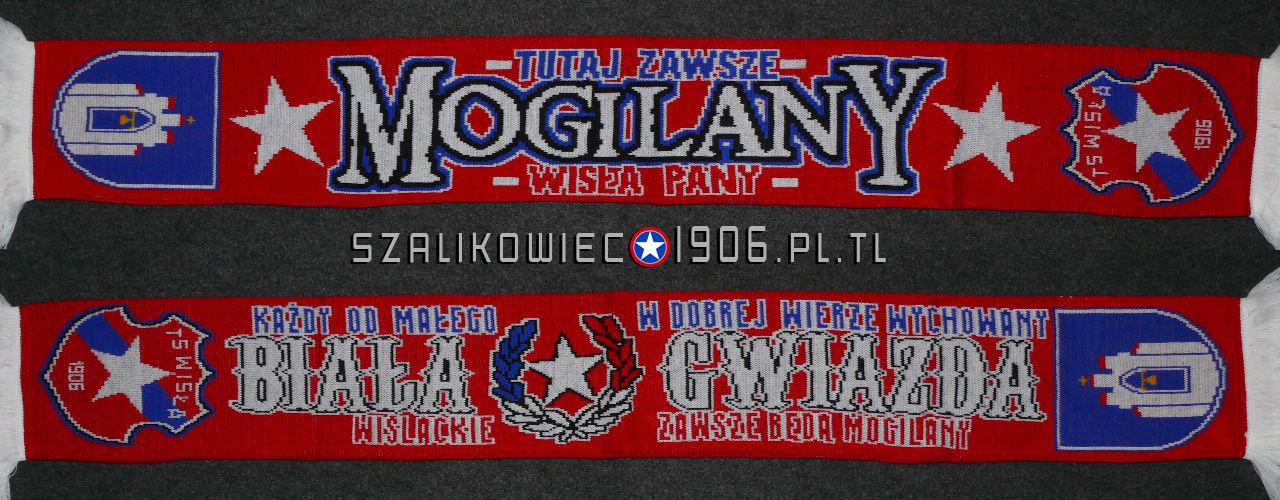 Szalik Wisła Kraków Mogilany Wzór 1