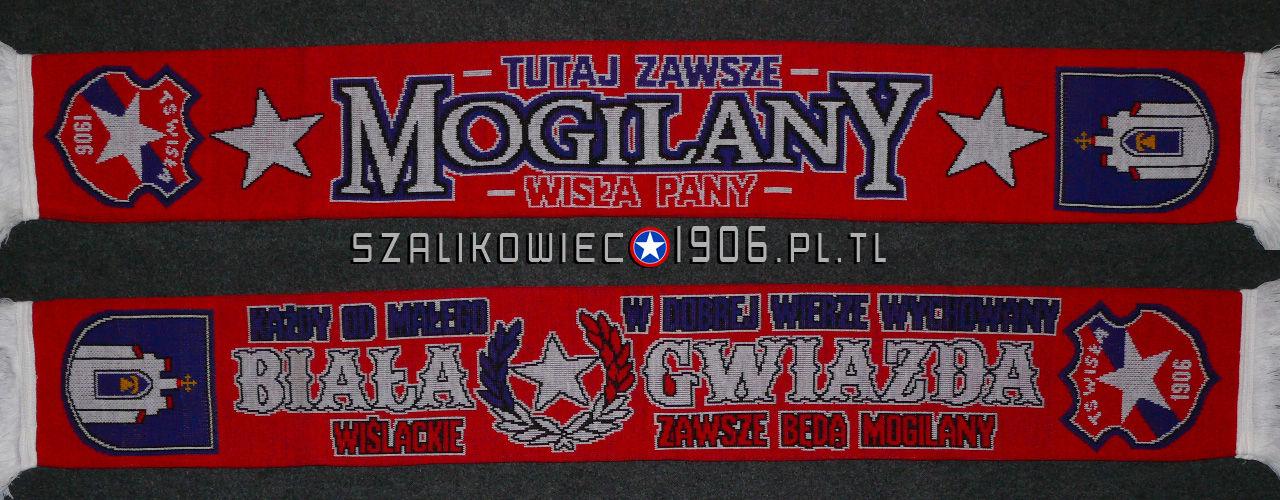 Szalik Wisła Kraków Mogilany Wzór 2