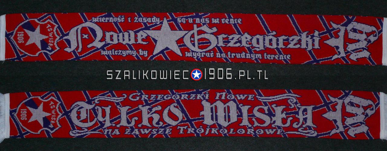 Szalik Wisła Kraków Nowe Grzegórzki