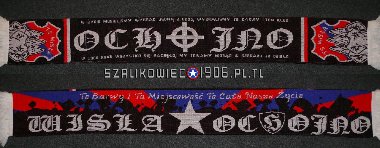 Szalik Wisła Kraków Ochojno