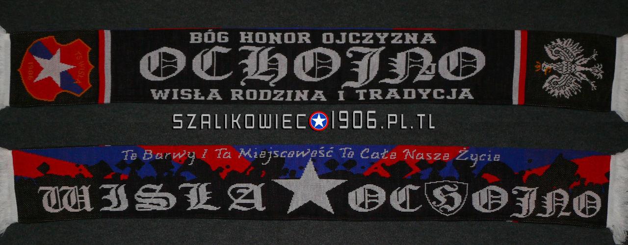 Szalik Wisła Kraków Ochojno - Wzór 2