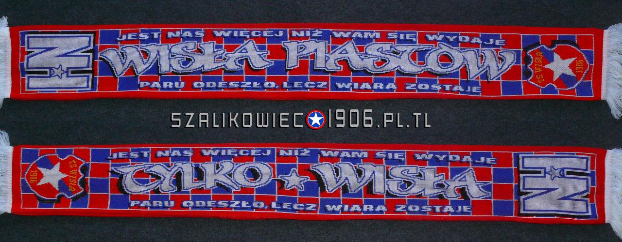 Szalik Wisła Kraków Piastów Wzór 1