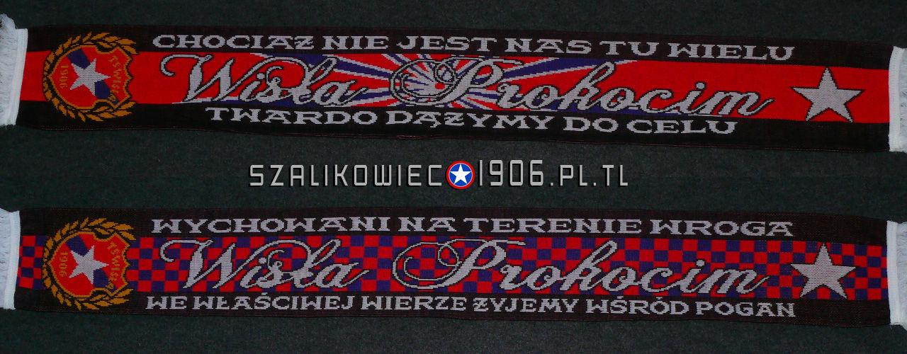 Szalik Wisła Kraków Prokocim