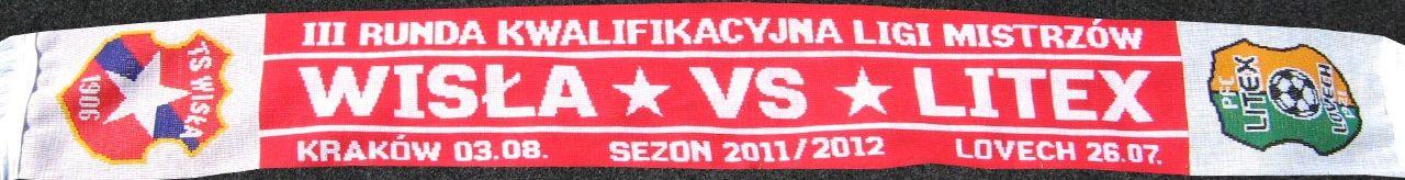 Szalik Wisła Kraków Litex Lovetch