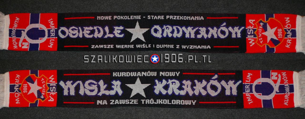 Szalik Wisła Kraków Prokocim Wzór 1
