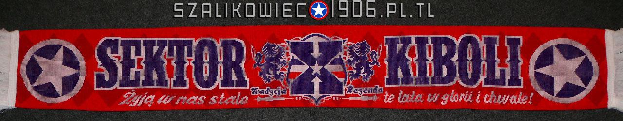 Szalik Sektor X Wisła Kraków