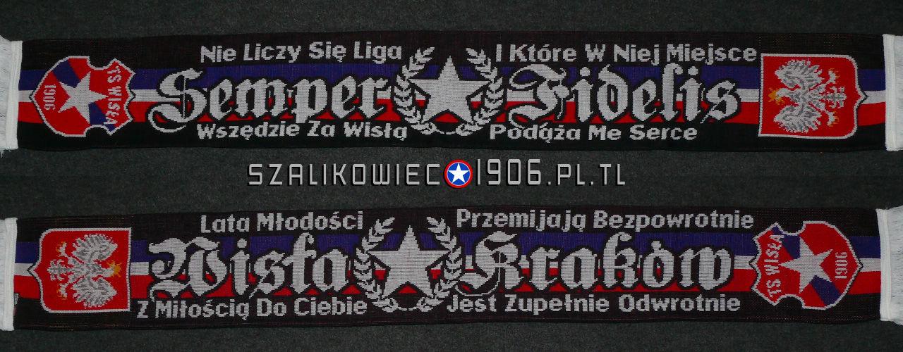 Szalik Semper Fidelis Wisła Kraków
