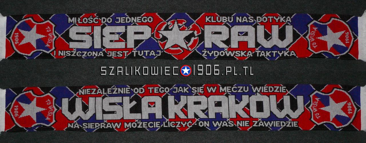 Szalik Wisła Kraków Siepraw