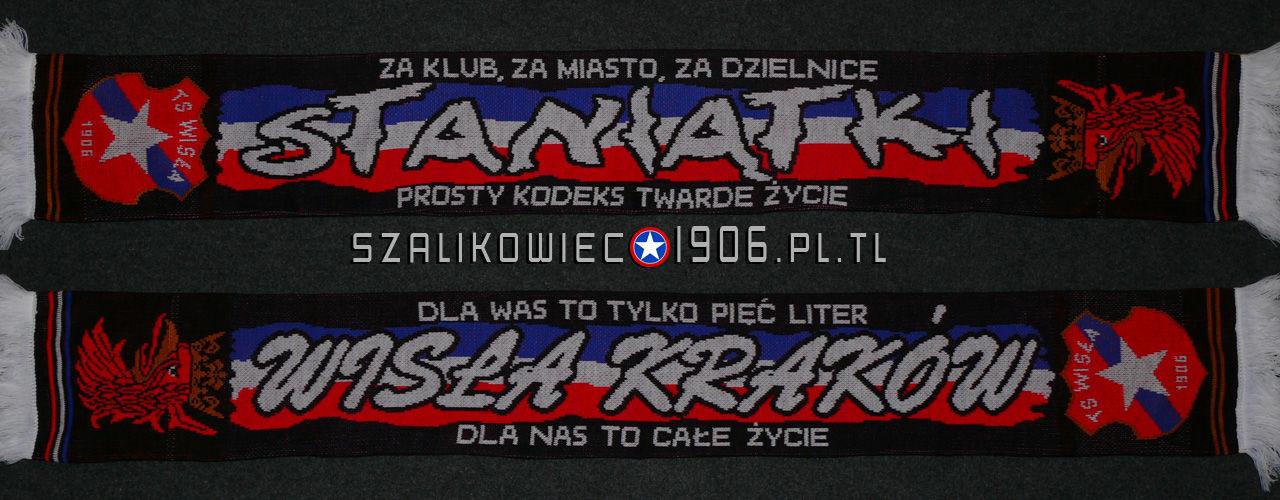 Szalik Wisła Kraków Staniątki
