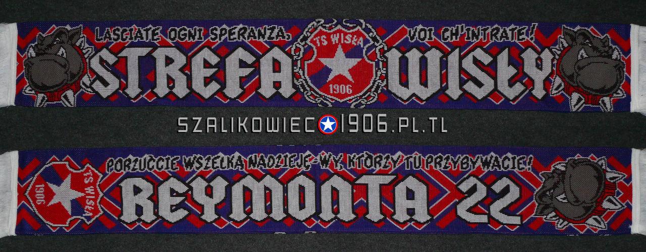 Szalik Strefa Wisły Wisła Kraków