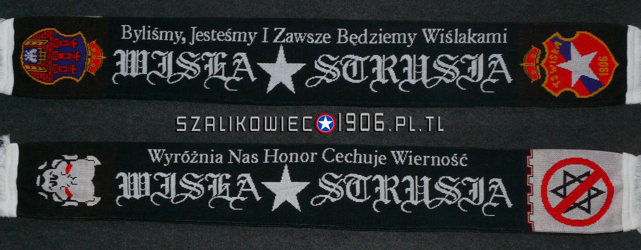 Szalik Wisła Kraków Strusia Wzór 2