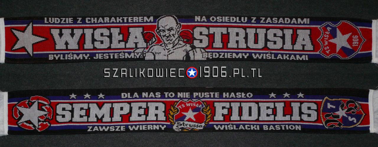 Szalik Wisła Kraków Strusia Wzór 3