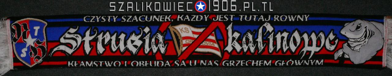 Szalik Wisła Kraków Strusia Kalinowe
