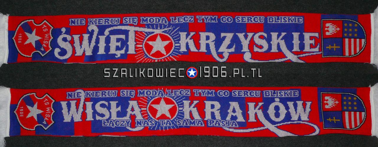 Szalik Wisła Kraków Świętokrzyskie