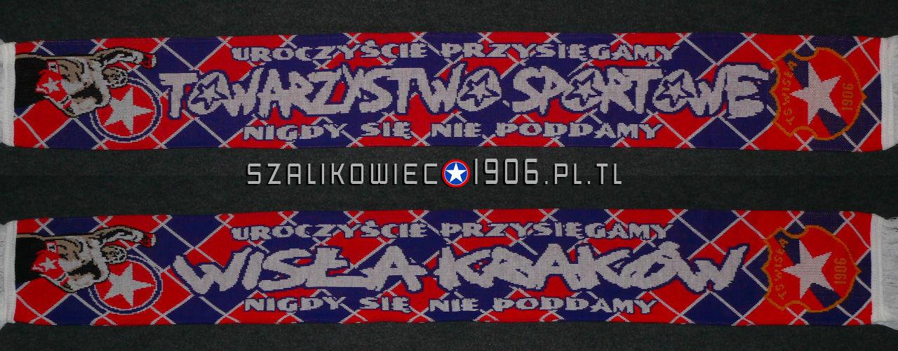 Szalik Towarzystwo Sportowe Wisła Kraków