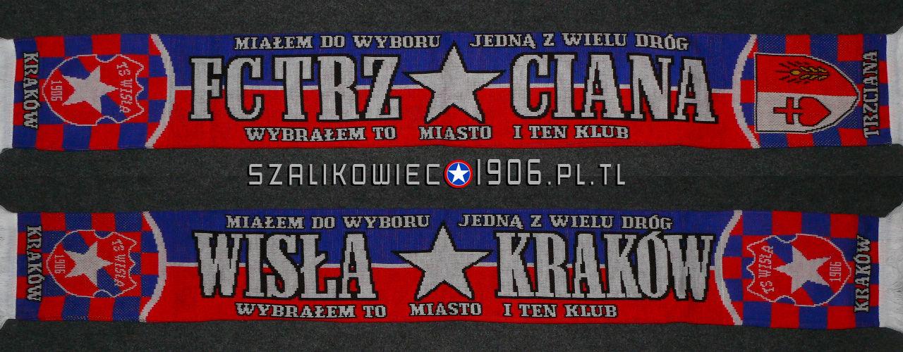 Szalik Wisła Kraków Trzciana