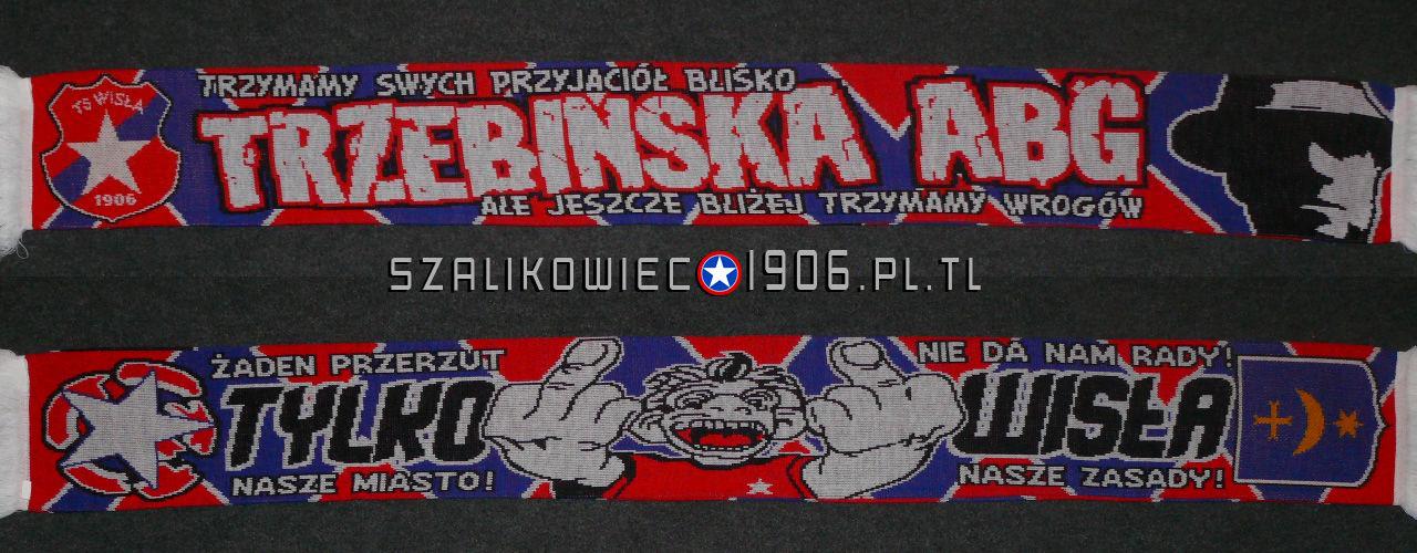 Szalik Wisła Kraków Trzebinia Wzór 3