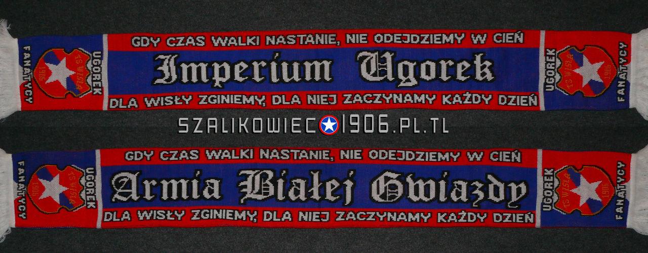Szalik Wisła Kraków Ugorek