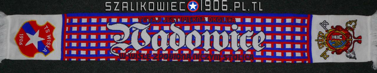 Szalik Wisła Kraków Wadowice Wzór 3