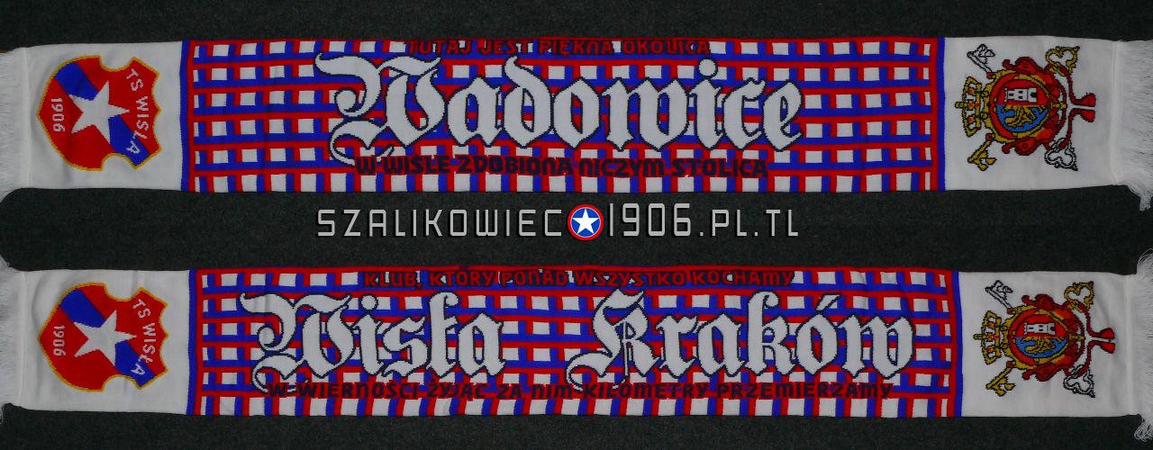 Szalik Wisła Kraków Wadowice Wzór 4