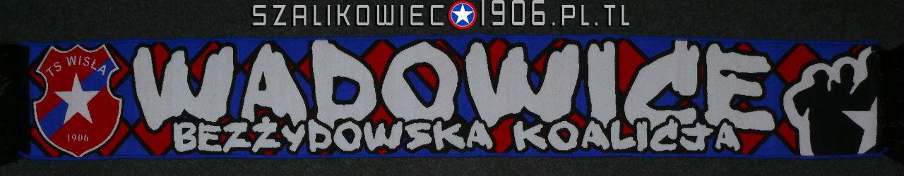 Szalik Wisła Kraków Wadowice Wzór 6