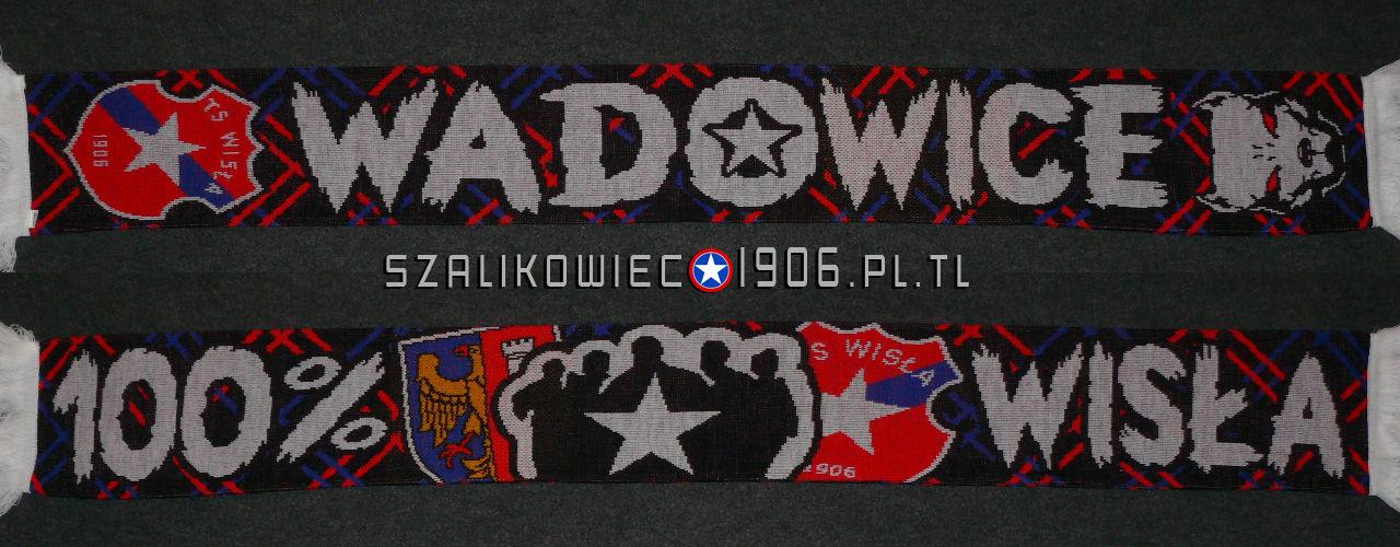 Szalik Wisła Kraków Wadowice Wzór 7
