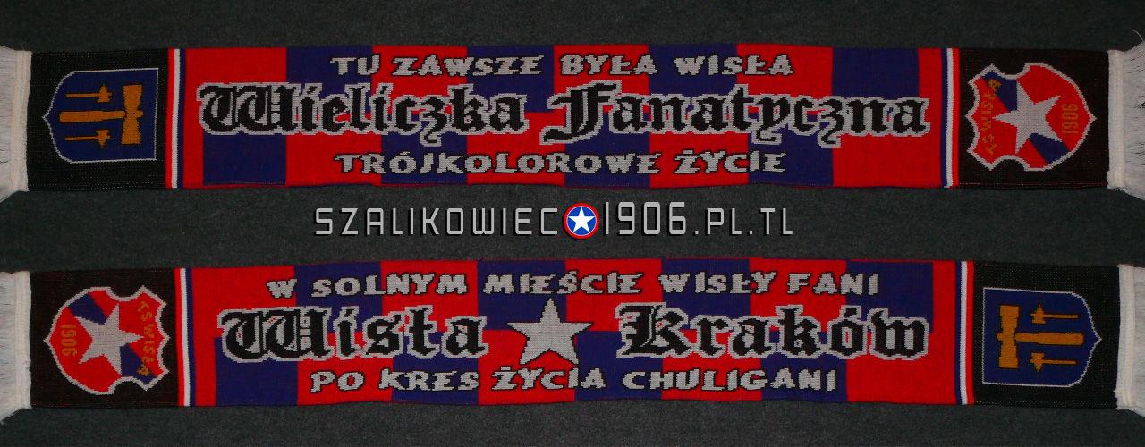 Szalik Wisła Kraków Wieliczka