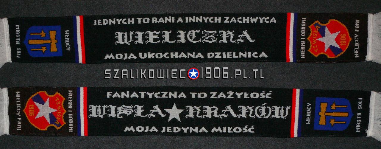 Szalik Wisła Kraków Wieliczka Wzór 3