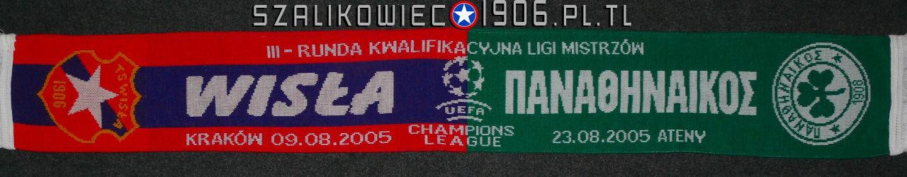 Szalik Wisła Kraków Panathinaikos Ateny