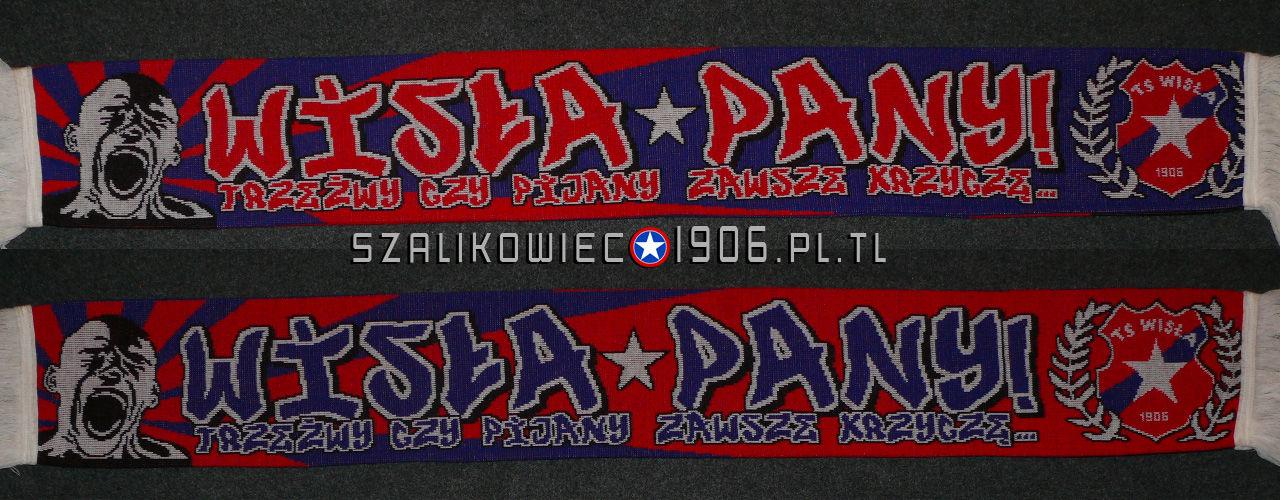 Szalik Wisła Pany Wisła Kraków