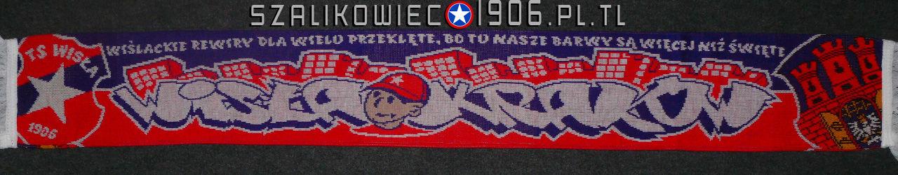 Szalik Wiślackie Reiwry Wisła Kraków