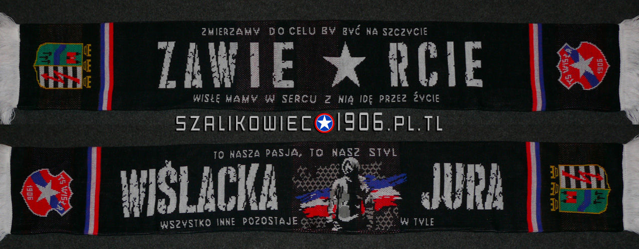 Szalik Wisła Kraków Zawiercie