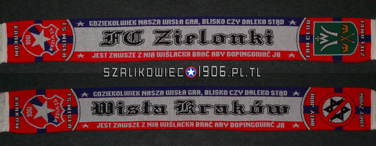 Szalik Wisła Kraków Zielonki
