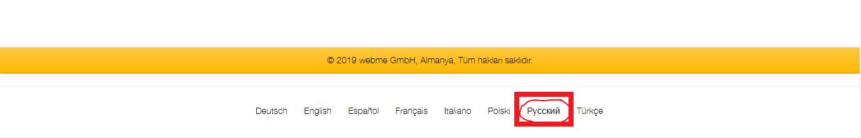 Dil seçiniz.
