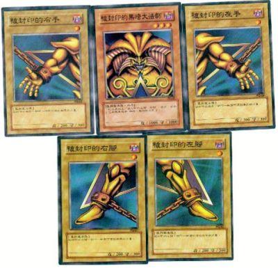 yugioh kartenspiel regeln