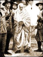 Ömer Muhtar   (1862 - 1931)