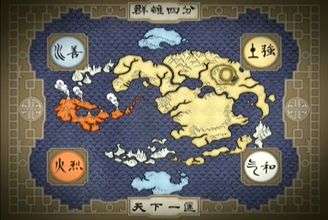 Avatar The Last Airbender Map With Cities