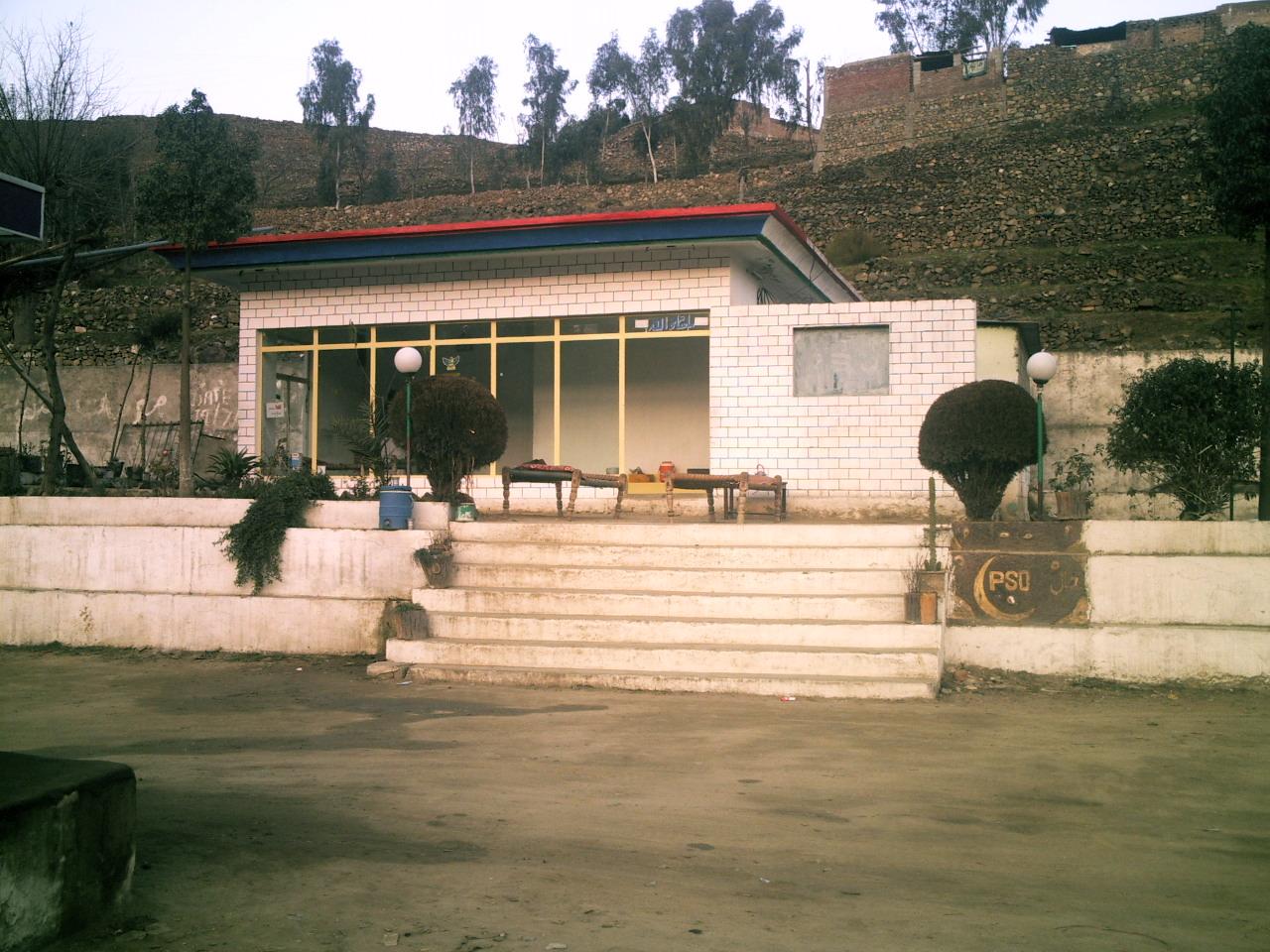 Sangum Filling Station Thrai