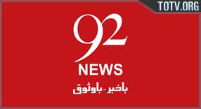 Watch 92 News