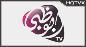 Watch Abu Dhabi Al Oula