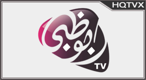 Al Oula tv online mobile totv