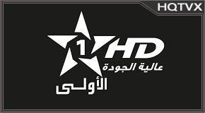 Al Aoula Totv Live Stream HD 1080p
