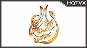 Al Hayat 2 tv online mobile totv