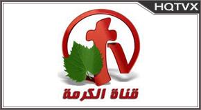 Al Karma tv online mobile totv