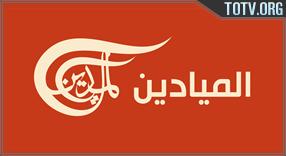 Al Mayadeen tv online mobile totv