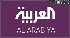 Watch AlArabiya قناة العربية - البث المباشر