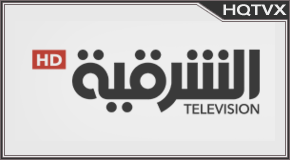 Watch Alsharqiya HD