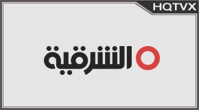 Watch Alsharqiya News