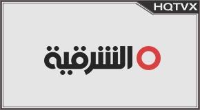 Alsharqiya News tv online mobile totv
